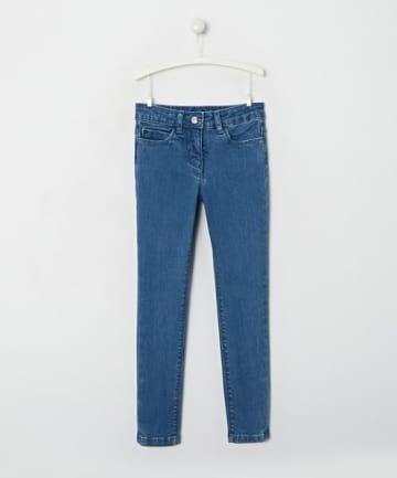 Jean skinny brut fille